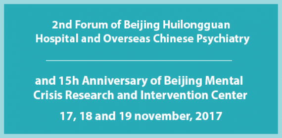 "2nd Forum of ""Beijing Huilongguan Hospital and Overseas Chinese Psychiatry Medicine Alliance"" and 15th Anniversary of Beijing Mental Crisis Research and Intervention Center"