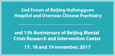 """2nd Forum of """"Beijing Huilongguan Hospital and Overseas Chinese Psychiatry Medicine Alliance"""" and 15th Anniversary of Beijing Mental Crisis Research and Intervention Center"""