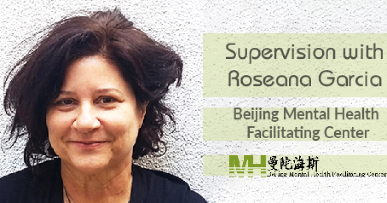 Supervision with Roseana Garcia